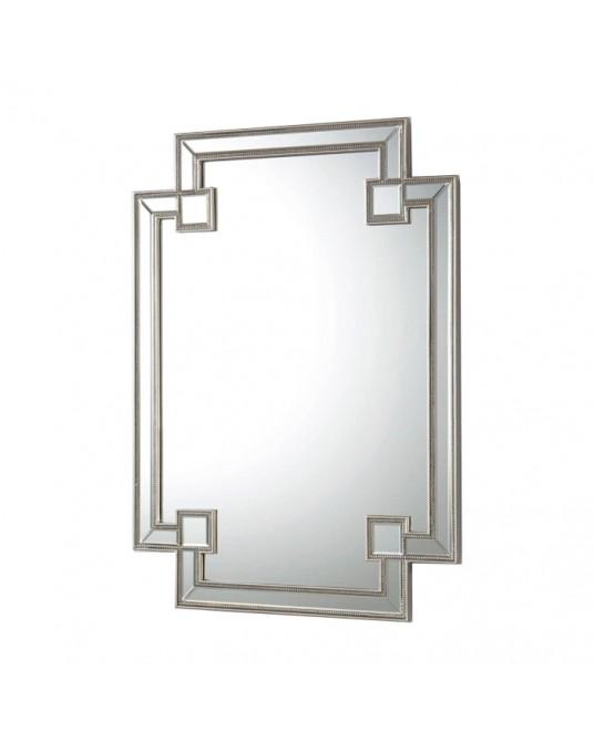 Espelho Enclosure Prata